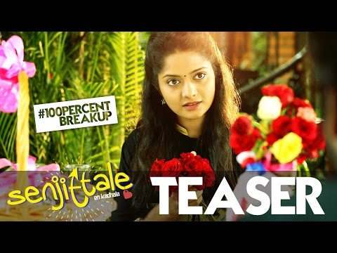 Senjittale En Kadhala - Official Teaser