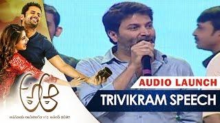 Trivikram emotional speech @ A Aa Audio Launch