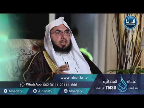 الحلقة السابعة والعشرون - نهج النبي صلى الله عليه وسلم في التعامل بالبيع