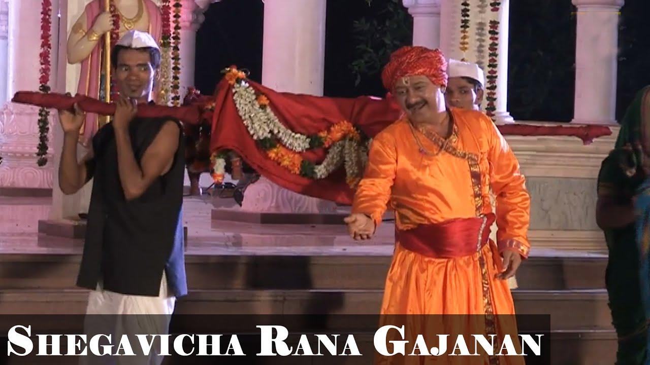 gajanan maharaj bavani free download