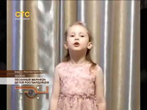 Песенный марафон детей росгвардейцев