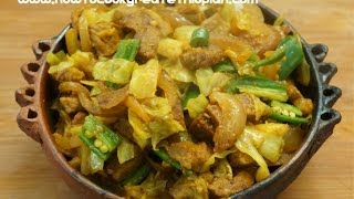 Ethiopian Food - Beef & Cabbage Alicha Tibs Recipe - Amharic English - Injera Wot Berbere Kitfo