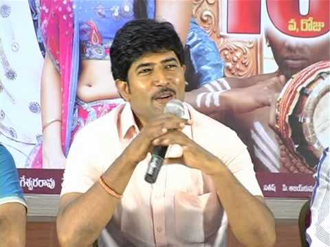 Ramachari Film Success Meet Function