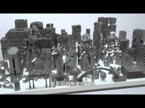反賄選-守護篇(臺語)(影片長度:15秒)