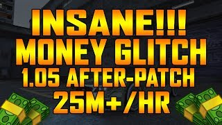GTA 5 ONLINE: UNLIMITED MONEY GLITCH AFTER PATCH 1.05 - INSANE MONEY METHOD - GTA V GLITCHES
