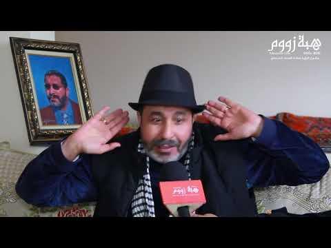 أحمد كيكيش يتحدى ويكشف حقيقة صراعه مع لوبي الفساد بوزارة التربية الوطنية (ج2)* هبة زووم*