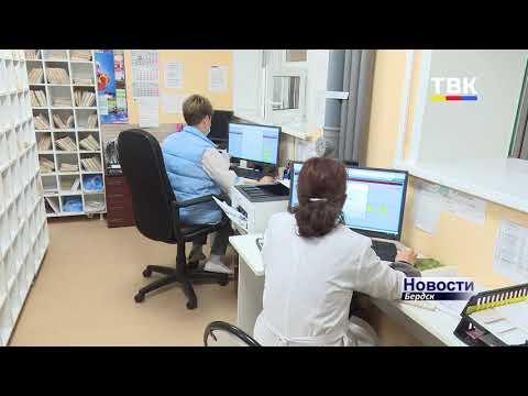 Новый маммограф начнет работать в Бердске к середине октября