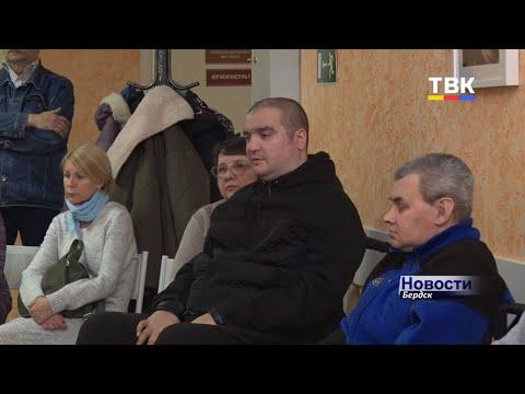 В Бердске прошел круглый стол по проблемам людей с инвалидностью
