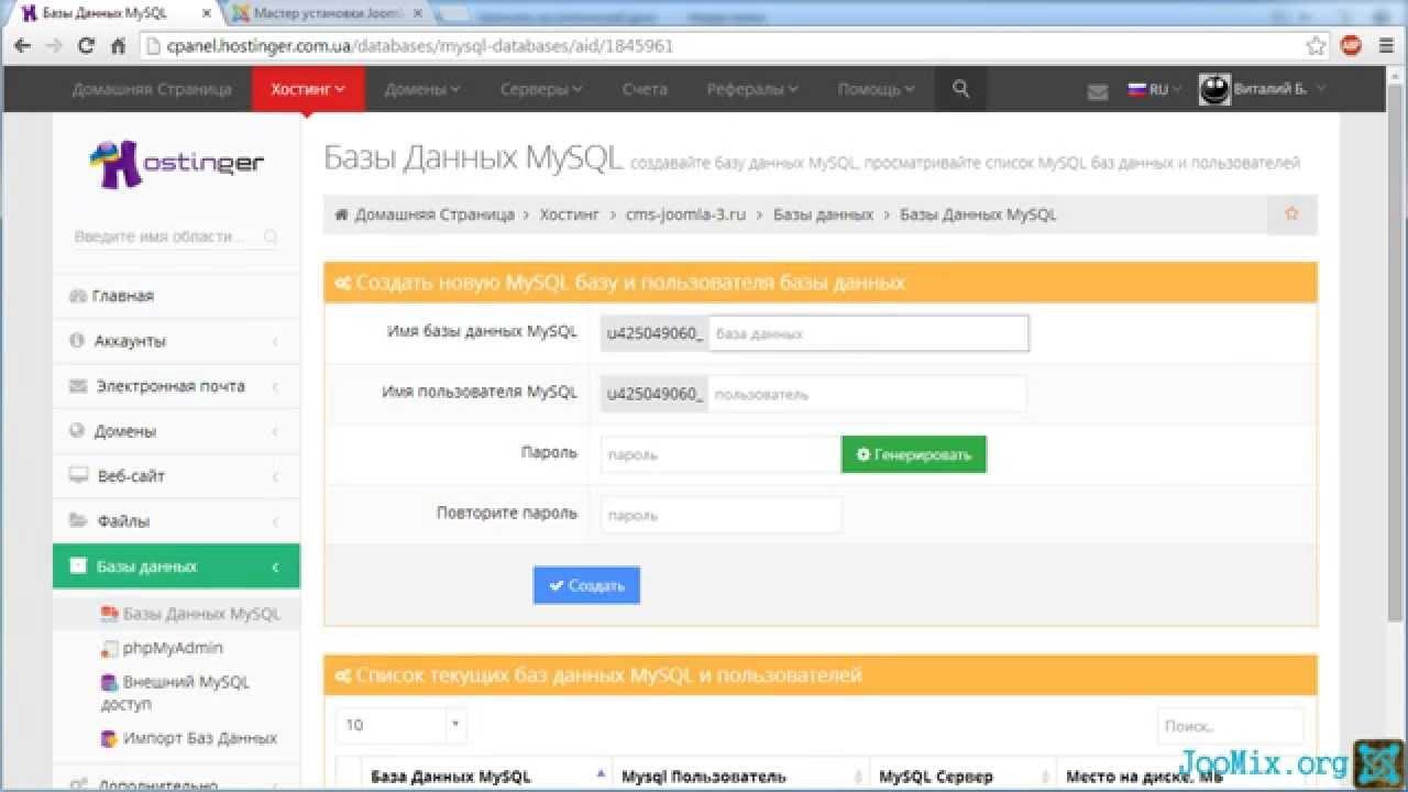 Как сделать поиск на сайте по базе данных