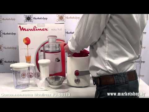 Rohnson Slow Juicer Review : Moulinex Juicer v Philips Juicer Phim video Clip