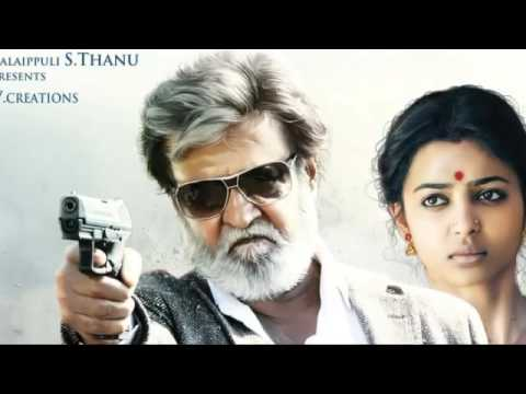 Exclusive Kabali video