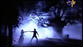 Meghamala – మేఘమాల – Title Song