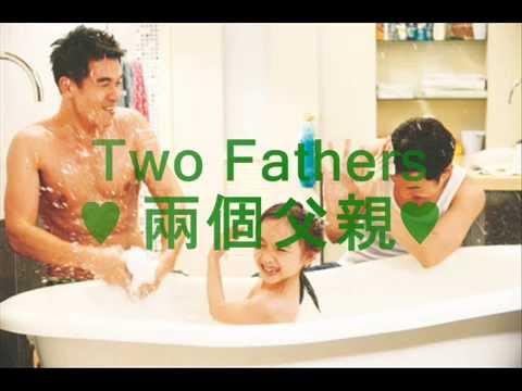 Nhạc phim Hai Người Cha-
