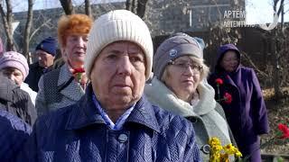 Жертв сталинских репрессий почтили в Артёме