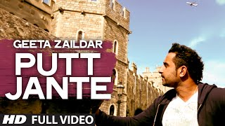 Geeta Zaildar : Putt Jante Full Video Song | Latest Punjabi Song 2014