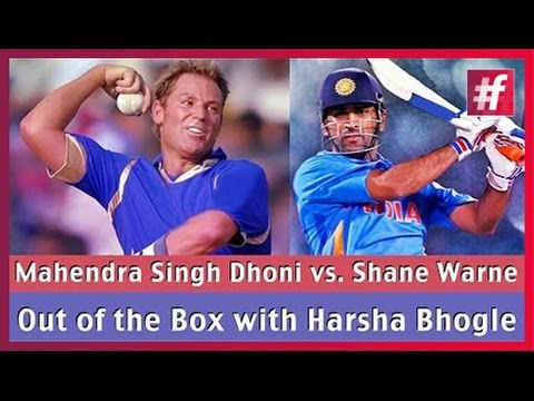 Out of the Box with Harsha Bhogle: Mahendra Singh Dhoni vs. Shane Warne