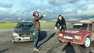 Subaru WRX vs ТАЗ 300 сил. AcademeG vs Стрекаловский . Илья Стрекаловский