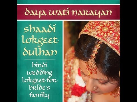 hindi wedding lokgeet for brides family - Fiji style