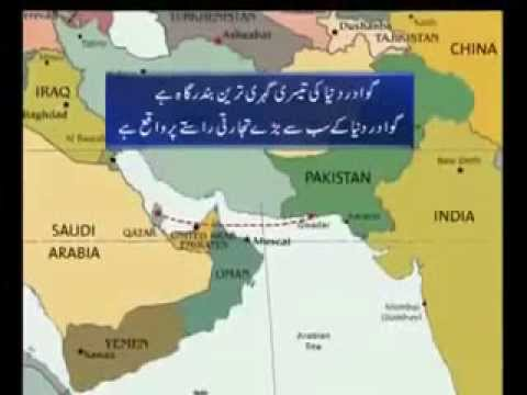 Importance of Gwadar Port