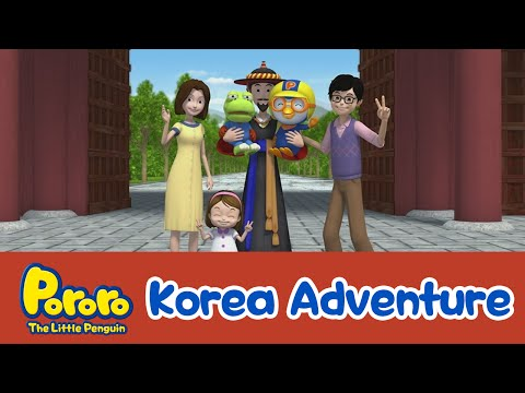Pororo goes to Korea_EP02_New Friends