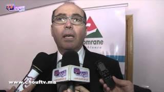 العمران تقدم برنامجها في أفق 2020 بجهة الدار البيضاء-سطات | مال و أعمال