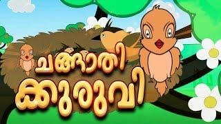 Changathikkuruvi - Songs and Story