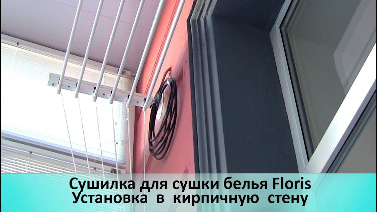 Сушилка для белья на балкон: 15 фото.