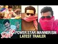 Winner Latest Trailer- Pawan Kalyan Mannerism- Sai Dharam ..