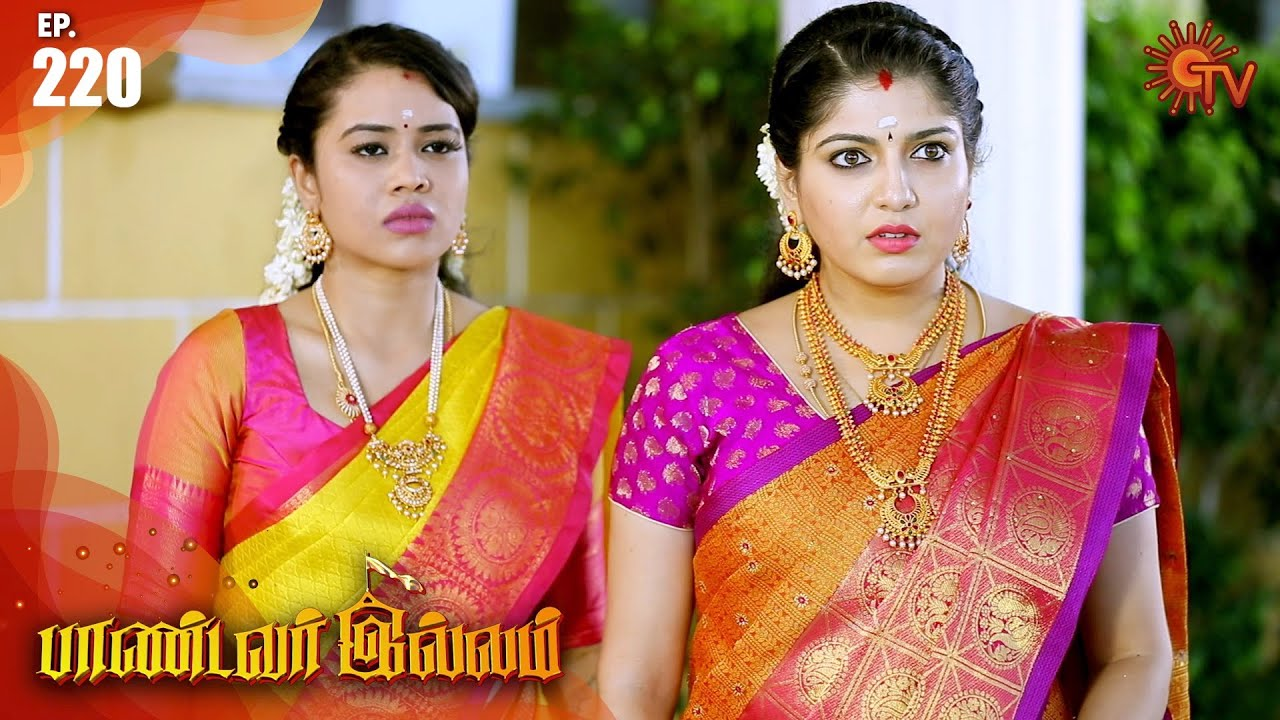 Pandavar Illam - Episode 220 | 6 August 2020 | Sun TV Serial | Tamil Serial