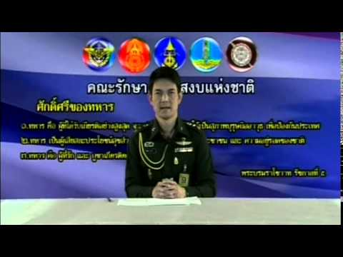 3131WD THAILAND-COUP ARMY FACEBOOK