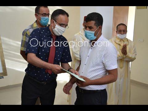 شاهدوا بجرادة…وزارة الداخلية تمنح التامين ل380 من عمال السندريات
