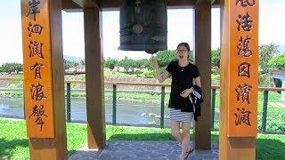Hualien & Taipei Vlog: Goodbye Taiwan :(