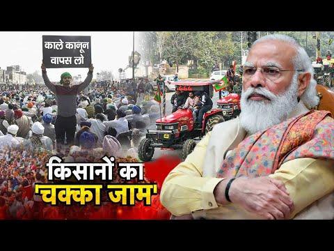 Narendra Modi Documentary