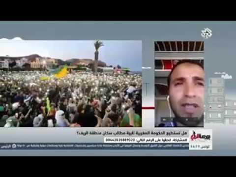 قناة بورصة اليوم تحاور أخ محسن فكري حول الحراك بالحسيمة