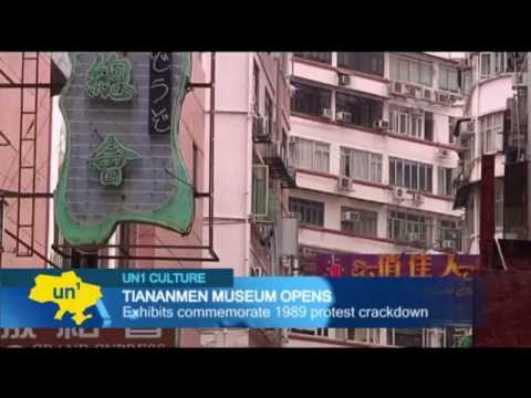 Hong Kong museum of Tiananmen Sq. tragedy opens
