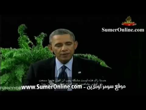 تحشيش للبنكه عبد الرحمان المرشدي و اوباما عمرك خساره اذا ما شفته ^_^