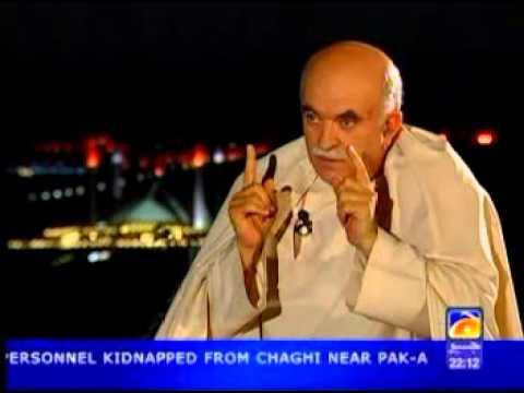 Mehmood Khan Achakzai in Jawab Deh GEO NEWS Part # 1