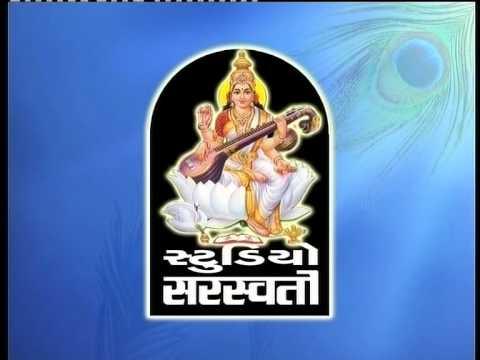 Studio Saraswati Title
