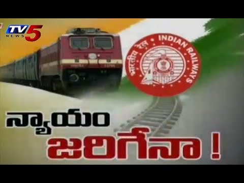 A View On Telangana Pending & Proposed Rail Projects : TV5 News