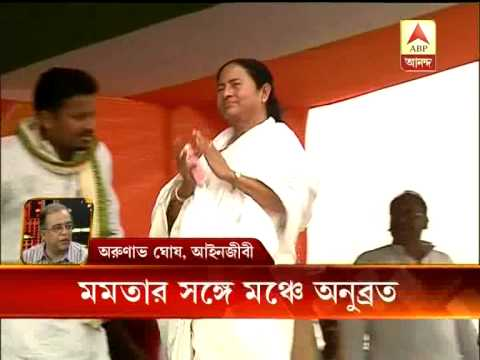 Arunava Ghosh's reaction on CM and Anubrata mondal sharing same stage