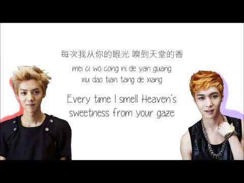 EXO-M - Baby (第一步) (Color Coded Chinese/PinYin/Eng Lyrics)