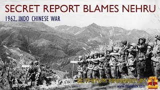 the indo china war an overview A brief history of vietnam by tim lambert ancient vietnam about 2,000 years ago people in north vietnam began growing rice in the red river valley.