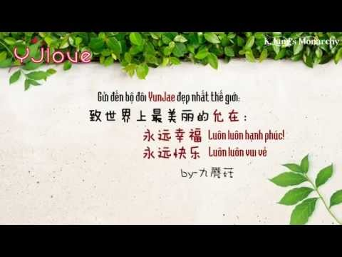 [Happy 6th YunJae's Wedding Anni] Người bạn trai đẹp nhất thế gian của tôi [K.Jung's