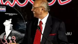 Madhumati-Movie-Audio-Launch