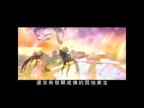 Sự Tích Phật Thích Ca Mâu Ni (Theo Kinh Bi Hoa) (Tập 24)
