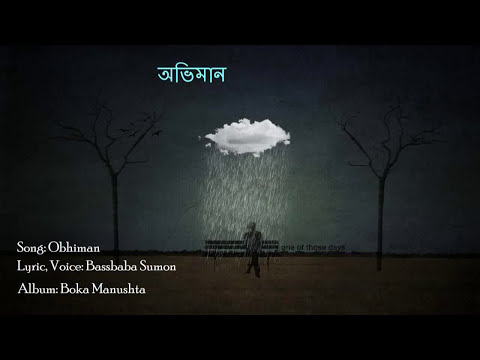 Obhiman-Bassbaba Sumon(lyric video)