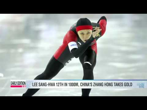 Lee Sang-hwa 12th in 1000m, Chinese Zhang Hong takes gold