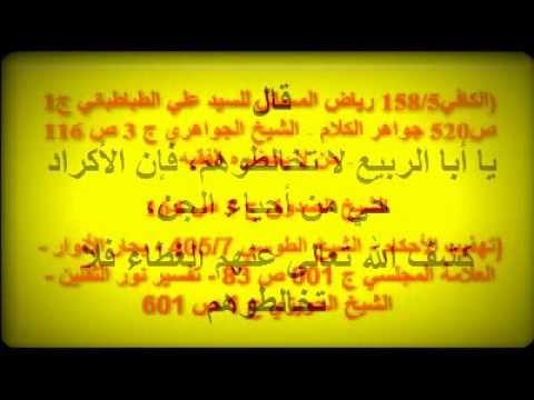 Algérie  الشيعة أم السنة ؟