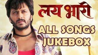 Lai Bhaari All Songs Audio Jukebox Ajay Atul, Riteish