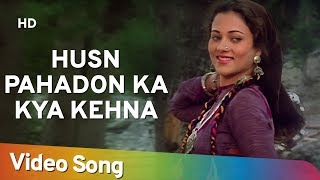 Husn Pahadon Ka Kya Kehna - Ram Teri Ganga Maili - HD Video Song